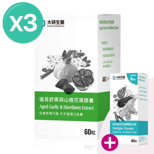 循易舒黑蒜山楂花葉膠囊(3入)加贈綜合維他命X1