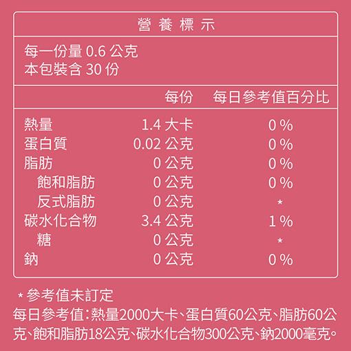 舒密樂甘露糖益生菌(3入)加贈綜合維他命X1